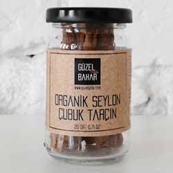 GÜZEL ADA BAHAR Organic Ceylon Cinnamon Bark 20g