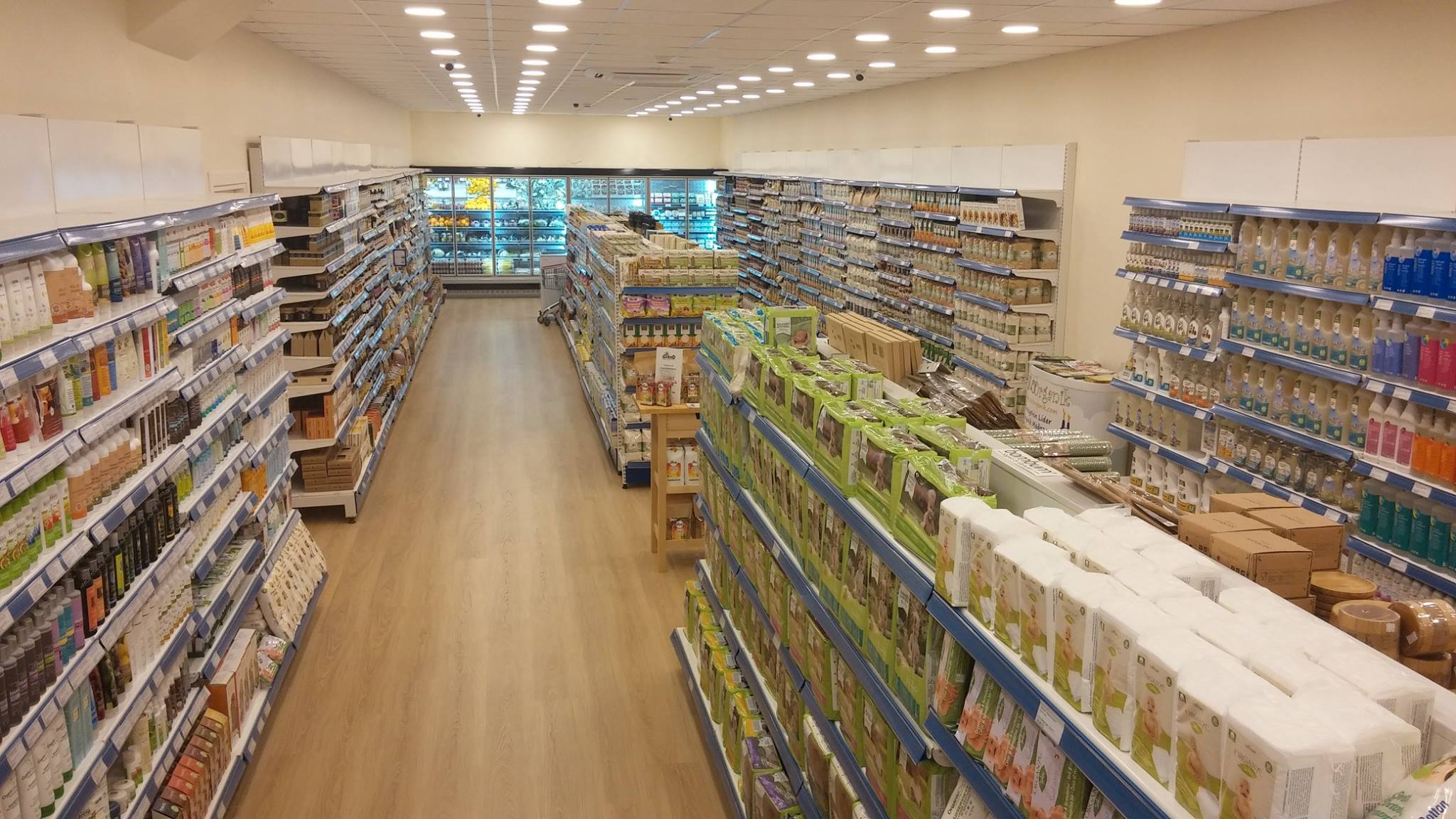 Ekoorganik Beylikdüzü Mağaza