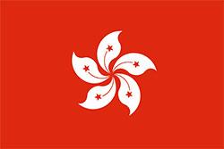 Hong Kong Menşeli