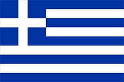 Yunanistan Menşeli