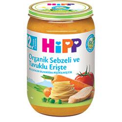 HiPP Organik Sebzeli ve Tavuklu Erişte Kavanoz Maması 220gr