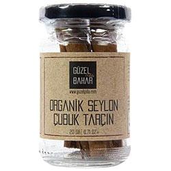 GÜZEL GIDA Organic Ceylon Cinnamon Bark 20g
