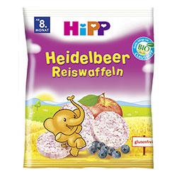 HiPP Organik Pirinç Patlağı Bebek Gofreti (Yabanmersinli) 35gr