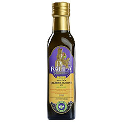 Ralila Organik Siyah Üzüm Çekirdeği Özü (Sıvı) 250ml